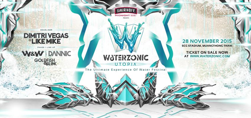 Wzu eventpop 851x400px