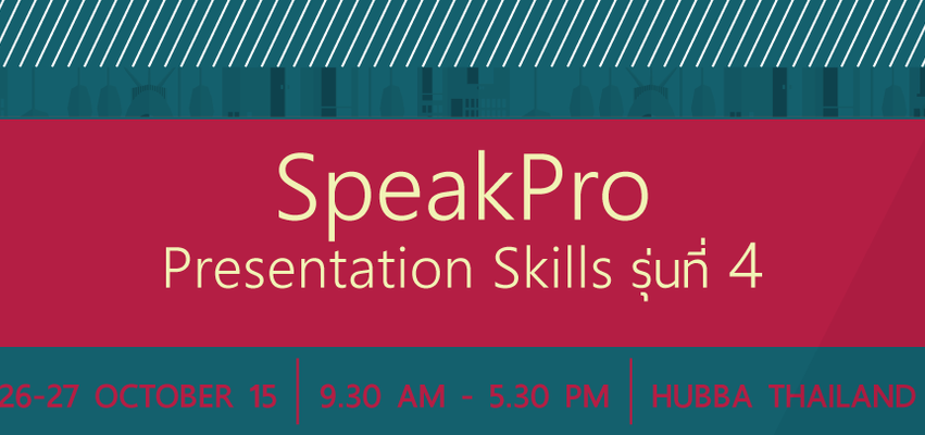 Speakpro presentation 4 cover