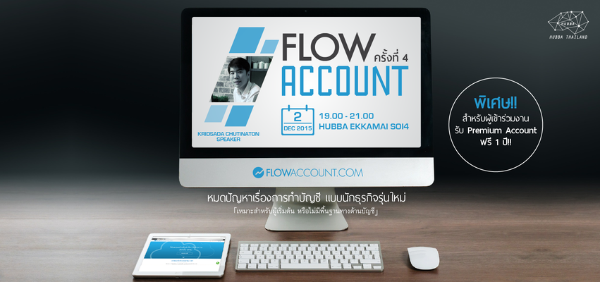 Flowaccount artworknew  cover eventpop %281%29
