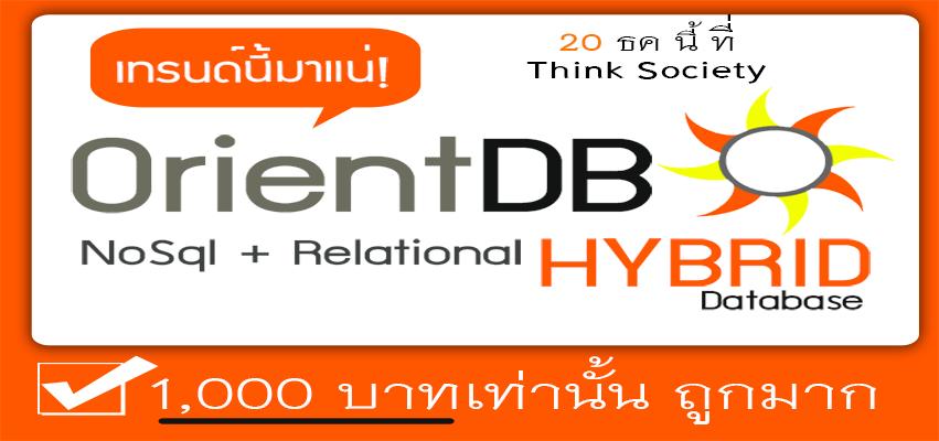 Odb20151201 cover