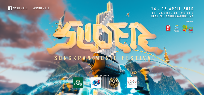 Sliderfest eventpop %28cover 851 400px%29