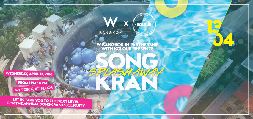 Songkran2016 eventpop cover 851x400with logo