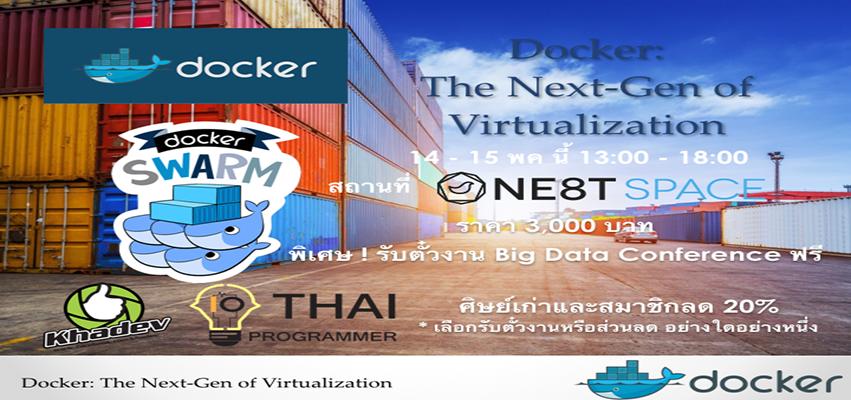 Docker1415 851x400.001