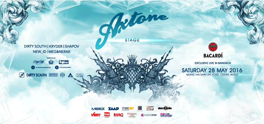Axtone stage eventpop with spocer2 851x400