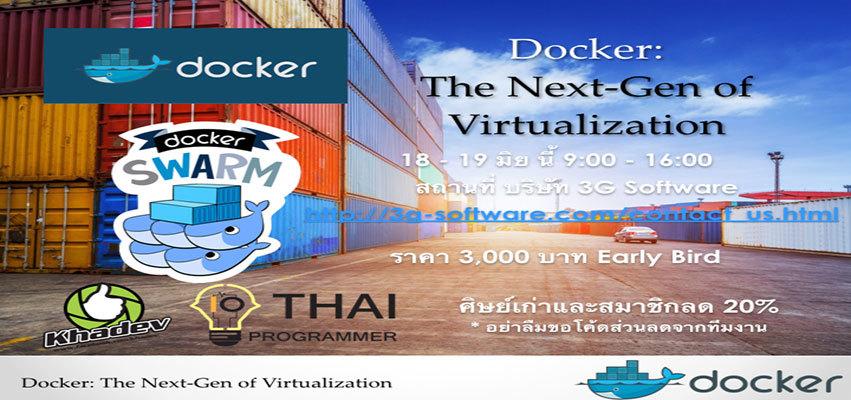 Docker2 851x400