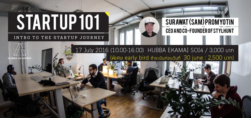 Startup101 evpop