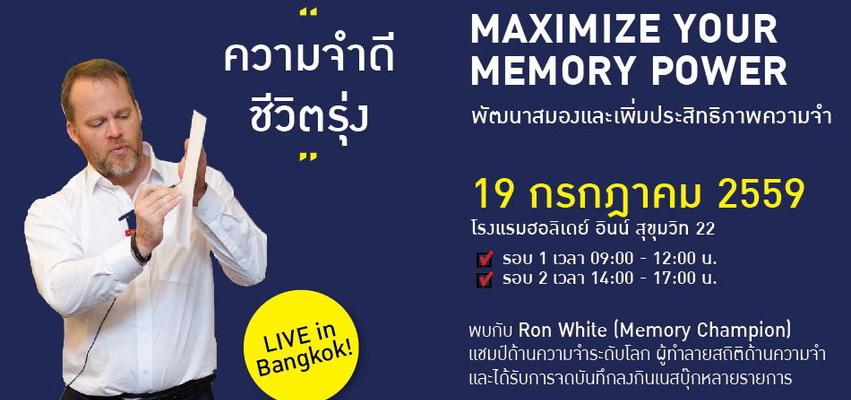 Ron keynote banner