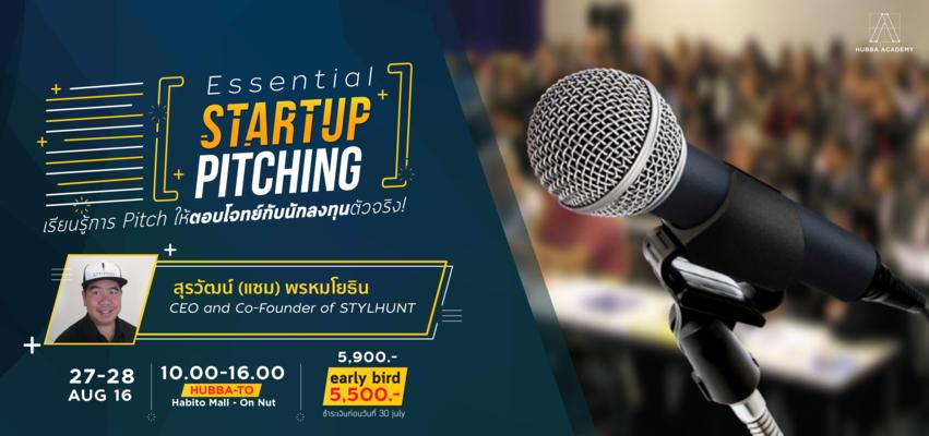 Startup pitching poster 2 03