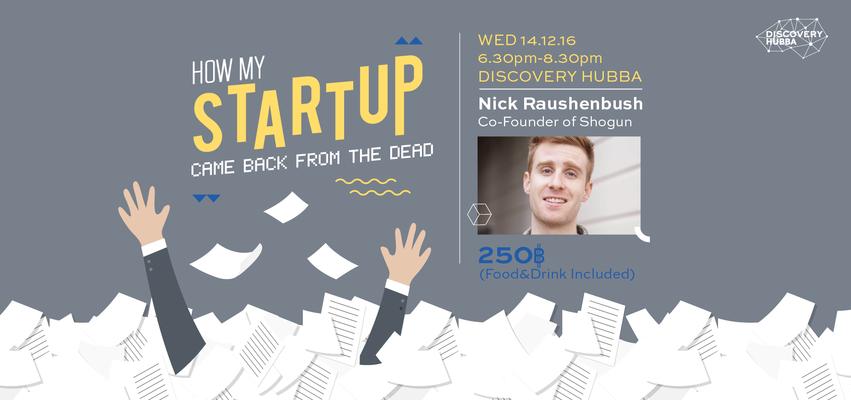 How startup evpop