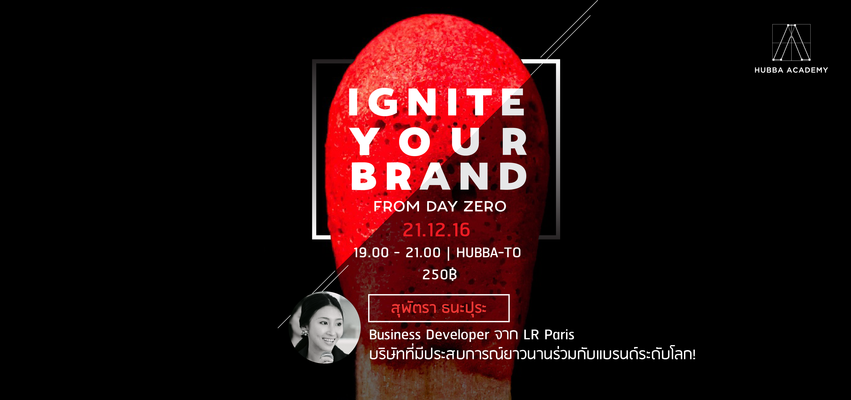 Ignite your brand eventpop
