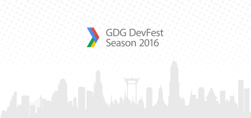 Gdg cover