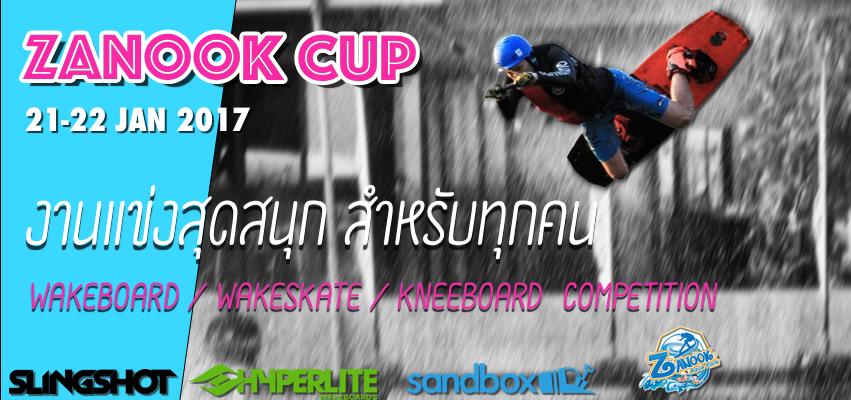 Zanookcup event 851x400