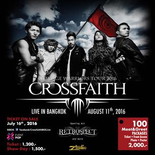 Crossfaith poster 2048x2048