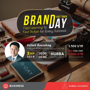 Brandday workshop  aw