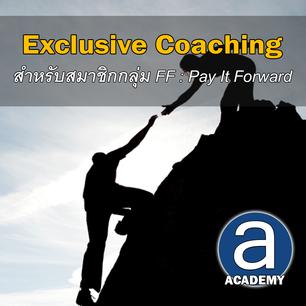Poster coaching