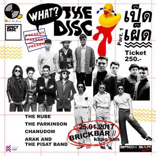 Poster event pop 01