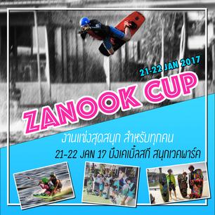 Zanookcup 1st 1024x1024