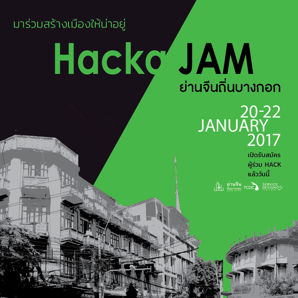 New banner hackajam 1024x1024 eventpop