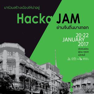 New banner hackajam 1024x1024 eventpop