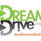 Dreamdrive logo