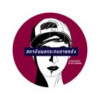 Logo for workshop 01